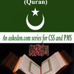 Islamic Studies MCQs (The Holy Quran) Part I