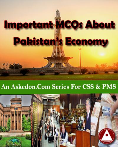 mcqs pakistan economy