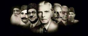 basis of pakistan ideology