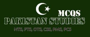 pakistan studies mcqs